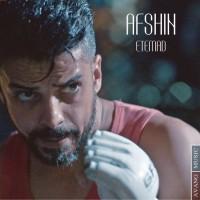 Afshin-Etemad