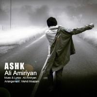 Ali-Amiriyan-Ashk