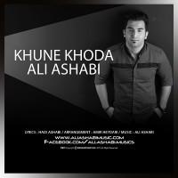 Ali-Ashabi-Khoone-Khoda