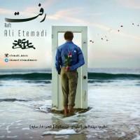 Ali-Etemadi-Raft