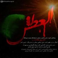 Ali-Salehi-Symphony-Atash