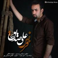 Ali-Seddigh-Farz