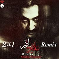 Alireza-Aazar-2X1-(Shahin-Zamani-Remix)