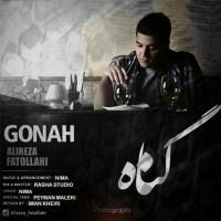Alireza-Fatollahi-Gonah