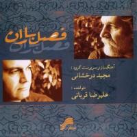 Alireza-Ghorbani-Bidad-(Taar)