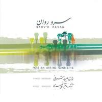 Alireza-Ghorbani-Bidad-(Taknavazi)
