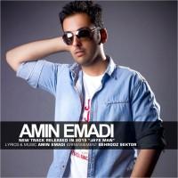 Amin-Emadi-Jaye-Man