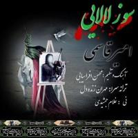 Amir-Ghasemi-Sooze-Lalaye