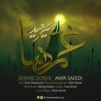 Amir-Saeedi-Ghame-Donya