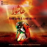 AmirZare-_-Amir-Sbeys-Zohre-Ashoora