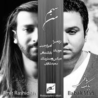 Babak-Mafi_Amir-Rashidian-Sahme-Man