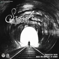 Boomrang-Siah