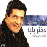 Davood-Behboodi-Ashegham-To-Hasti