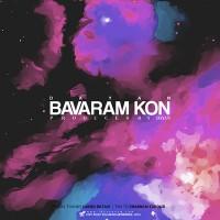 Dayan-Bavaram-Kon