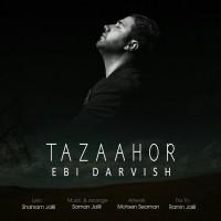 Ebi-Darvish-Tazaahor