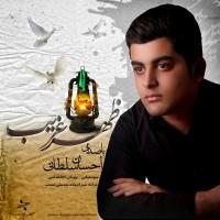 Ehsan-Soltani-Shahre-Gharib