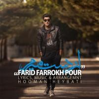 Farid-Farrokh-Pour-Az-Dast-Miram