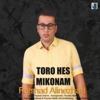 Farshad-Alinezhad-To-Ro-Hes-Mikonam