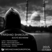 Farshad-Shakouri-Booye-Moharam