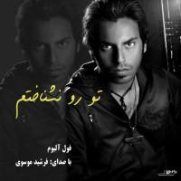 Farshid-Mousavi-Khahesh