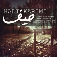 Hadi-Karimi-Heif