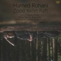 Hamed-Rohani-Zood-Yadet-Raft