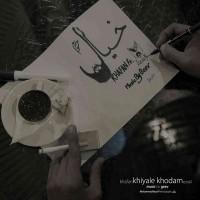 Homan-Khafan-Khiyale-Khodam-(Ft-Ezrail)