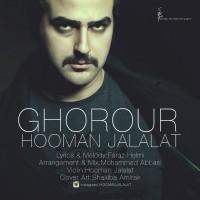 Hooman-Jalalat-Ghorour