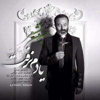 Hossein-Tashayoei-Yadam-Naraft