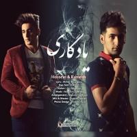 Hossein-_-Ramesh-Yadegari