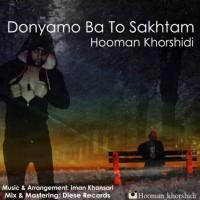 Houman-Khorshidi-Donyamo-Bato-Sakhtam