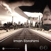 Iman-Ebrahimi-(IE)-Kash-Ye-Bare-Dige