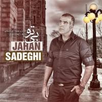 Jahan-Sadeghi-Bi-To