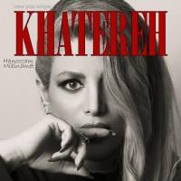 Khatereh-Hanoozam-Mibinamet