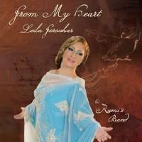 Leila-Forouhar-Neyaayesh