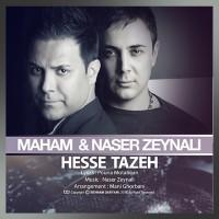 Maham_Naser-Zeynali-Hesse-Tazeh