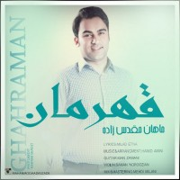 Mahan-Moghadaszade-Ghahraman
