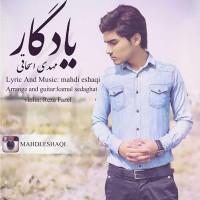 Mahdi-Eshaqi-Yadegar