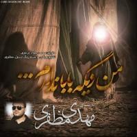 Mahdi-Mozaffari-Man-Dige-Baba-Nadaram