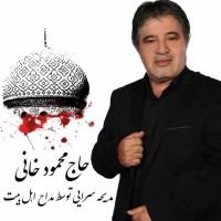 Mahmoud-Khani-Hossein