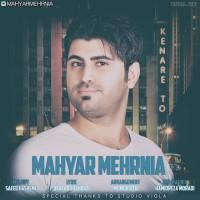 Mahyar-Mehrnia-Kenare-To