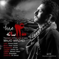 Majid-Mirzaei-Hezaro-Chahar-Sad-Saleh