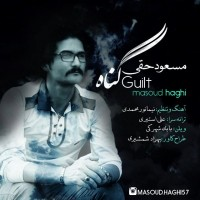 Masoud-Haghi-Gonah