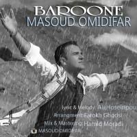 Masoud-Omidifar-Baroone