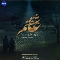 Mehdi-Noshadi-Asheghetam