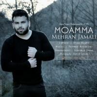 Mehran-Jamali-Moama