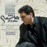 Mehrdad-Hashemi-Deylaman