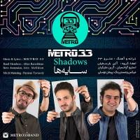Metro33-Sayeha