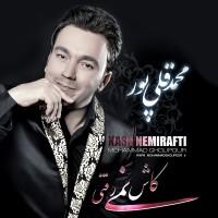 Mohammad-Gholipour-Khodahafez