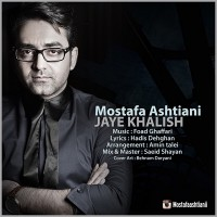 Mostafa-Ashtiani-Jaye-Khalish
